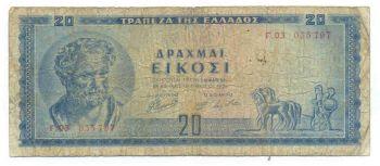 20 ΔΡΑΧΜΕΣ 1955 - 20 DRACHMAS 1955