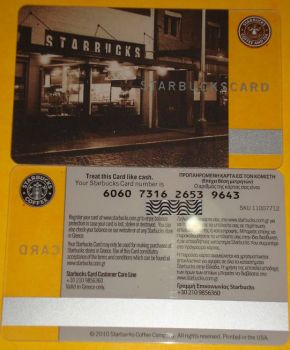 Greece Starbucks card PIKE PLACE 2010