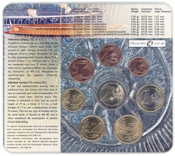 Greece - Euro coins Official BU Set 2010 Athenian trireme (with 2 Euro Europa)