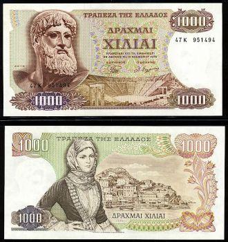 Greece- 1000 Drachmas 1970 P-198 UNC