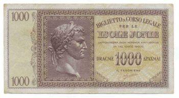 1000 ΔΡΑΧΜΕΣ ISOLE JONIE - 1000 DRACHMAS ISOLE JONIE