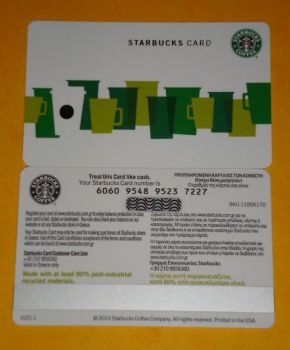 Greece Starbucks card GREEN CUPS 2010