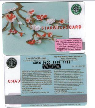 Greece Starbucks card SPRING BLOSSOM 2009
