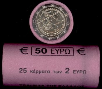 Greece 2 Euro Roll 2010,''2500 years Marathon Battle''