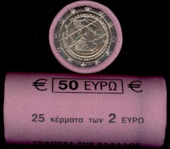 Greece 2 Euro Coin 2500 Years Battle of Marathon 2010 *UNC*