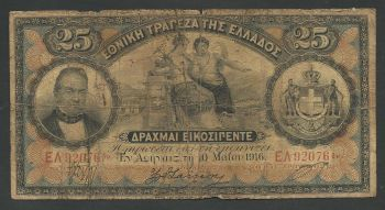 National Bank of Greece Drachmae 25/10.5.1916 Rare!!