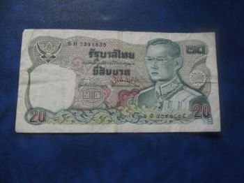 THAILAND 70 BAHT 2016  (70TH REIGN)  UNC