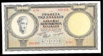Greece: Drachmae 50.000/1.12.1950  High grade!!