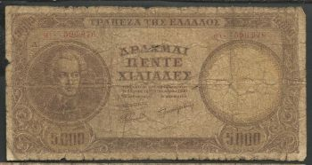 Greece: Drachmae 5.000/194