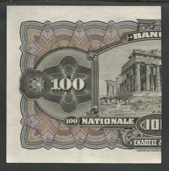 Greece: Emergency loan 1/2 Drachmae 100/1918 (Parthenon!!) GEM UNC! Extr.Rare!