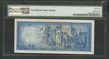 Greece: Drachmae 20/1.3.1955 PMG 55 AUNC EPQ-Exceptional Paper Quality!!