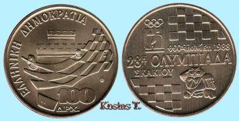 ΣΚΑΚΙ 100 ΔΡΧ 1988 ΑΝΑΜΝΗΣΤΙΚΟ (28η ΟΛΥΜΠΙΑΔΑ ΣΚΑΚΙ)