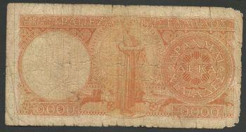 Greece: Drachmae 10.000/1946! A Edition