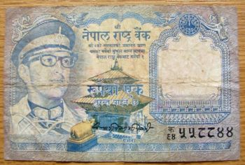NEPAL 20 rupees 2016 UNC