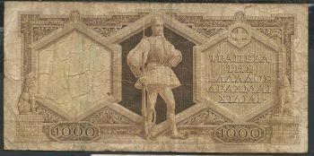 Greece: Drachmae 1.000/1946 Offer!