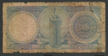 Greece: Drachmae 10.000/194