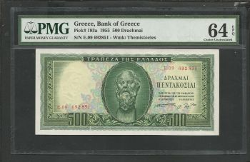 Greece: Drachmae 500/8.8.1955 PMG 64 CHOICE UNC! EPQ-Exceptional Paper Quality!!