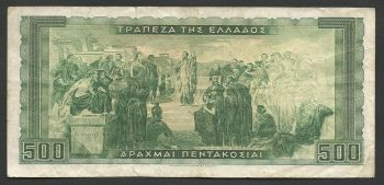Greece: Drachmae 500/8.8.1955 VF!!
