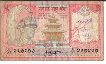 NEPAL 50 Rupees 2015 (2016) Everest UNC