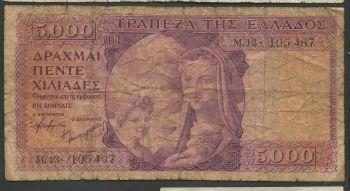 Greece: Drachmae 5.000/1947 Purple maternity! Offer!