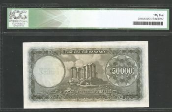 Greece: Drachmae 50.000/1.12.1950 ICG 55 aUNC!