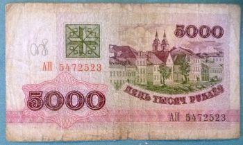 BELARUS 10 Rubles 2009(2016) P-New UNC