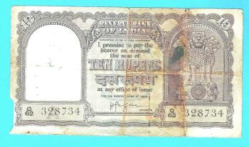 INDIA 10 RUPEES 2016 UNC