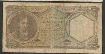 Greece: Drachmae 1.000/9.1.1947  Offer!