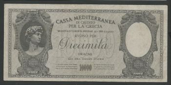 Greece: Cassa Mediterranea Drachmae 10.000  XF+  Super offer!