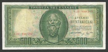 Greece: Drachmae 500/8.8.1955 XF+/aUNC!