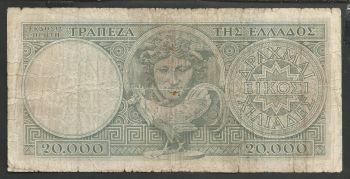 Greece: Drachmae 20.000/1946