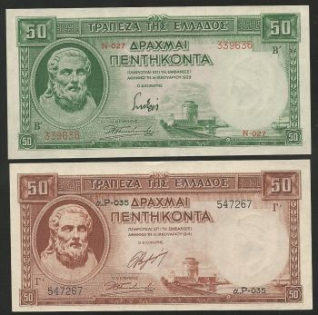 Lot 2 paper notes Drachmae 50/1939+50/1941 UNC!