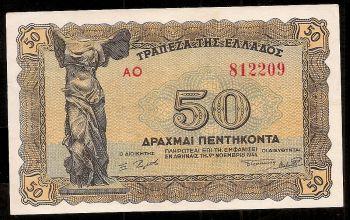 Greece: Drachmae 50/1945