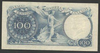 Greece: Drachmae 100/1945 Cpt. Canaris  aU/UNC!
