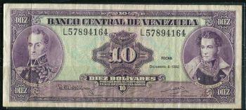 VENEZUELA 5 BOLIVARES 2014 (2016) UNC