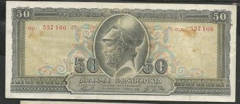 Greece: Drachmae 50/1.3.1955  Offer!