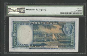 Greece: Drachmae 500/1.1.1939 (Error