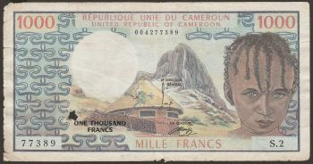 CAMEROUN (CENTRAL AFRICAN STATES) 500 Fr. HYBRID 2015 UNC