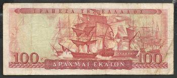 Greece: Drachmae 100/31.5.1954