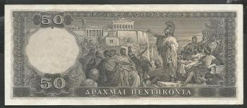 Greece: Drachmae 50/1.3.1955 VF++ Super offer!!