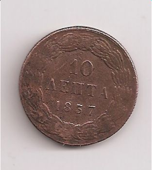 Greece: . 10 Lepta/1837  King Otto