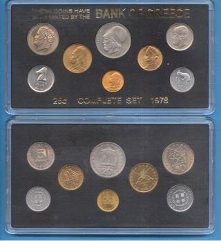 Greece 1978 complete year set UNC!!!
