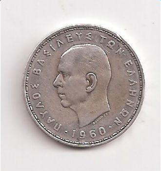 Greece: Drx. 20/1960 King Paul F