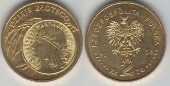 Poland 2 zlote 2006 Zloty of 1932 y#582