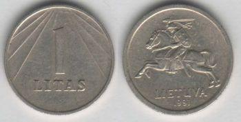 Lithuania 1 litas 1991 km#91