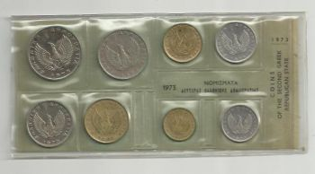 ΣΕΙΡΑ 1973Β - 1973Β SET