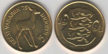 Estonia 5 krooni 1993 Declaration of Independence km#29
