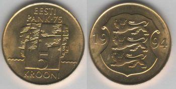 Estonia 5 krooni 1994 Estonian National Bank km#30