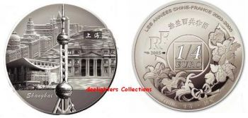 France 1/4 Euro Silver BU- Shanghaï 2006  -  Free shipping