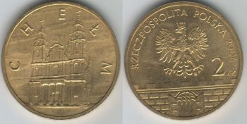 Poland 2 zlote 2006 Chelm y#544